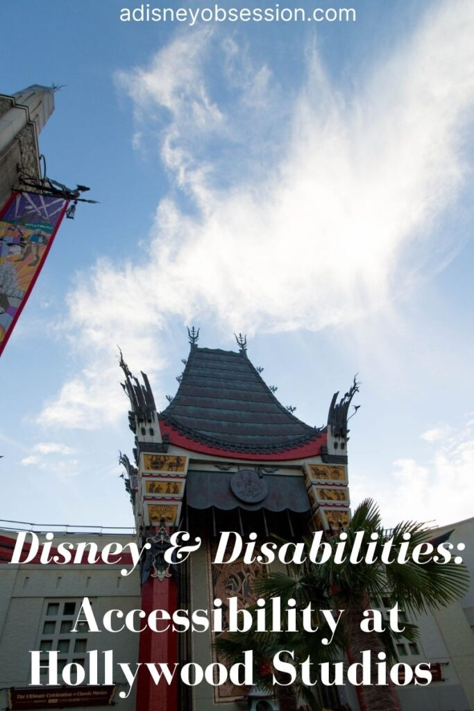 Disney & Disabilities: accessibility at Hollywood Studios